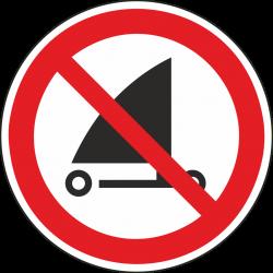 Verboden te strandzeilen bordjes