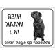 Zwarte Bullmastiff  'Hier waak ik'-stickers (zwart)