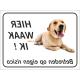 Labrador 'Hier waak ik'-stickers (zwart)