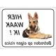 Saarloos Wolfhond 'Hier waak ik'-stickers (zwart)