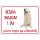 Golden Retriever 'Hier waak ik'-stickers (rood)