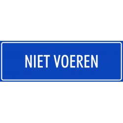 'Niet voeren' bordjes (blauw)