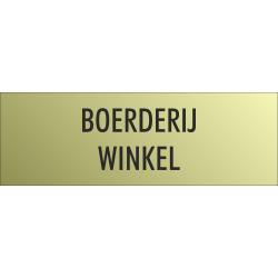 'Boerderij winkel' bordjes (Gold look)