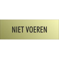 'Niet voeren' bordjes (Gold look)