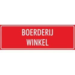 'Boerderij winkel' stickers (rood)