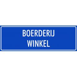 'Boerderij winkel' stickers (blauw)
