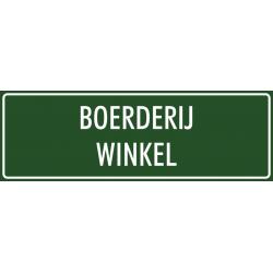'Boerderij winkel' stickers (groen)