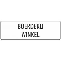 'Boerderij winkel' stickers (wit)