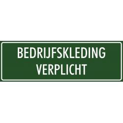 'Bedrijfskleding verplicht' stickers (groen)