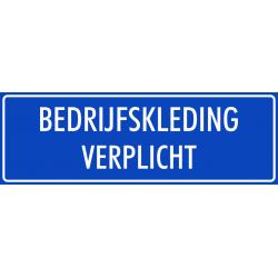 'Bedrijfskleding verplicht' bordjes (blauw)